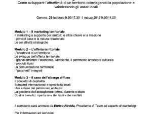 Progetto Me.R – Mediterraneo in Rete: Seminario di Marketing territoriale